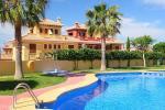 Недвижимость в Испании, Таунхаус в Бенидорме