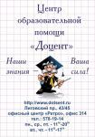 Курсовая работа на заказ в СПб по разработанному плану