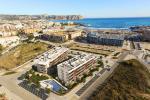 Недвижимость в Испании, Новая квартира в Хавеа