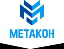 Метакон